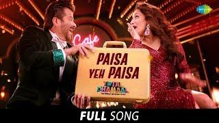 Download Paisa Yeh Paisa | Full Song | पैसा ये पैसा | Total Dhamaal | Ajay|Anil|Madhuri|Riteish|Arshad|Javed Video