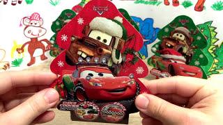 Download Cars Merry Christmas Disney Pixar Lightning McQueen Kinder Surprise Eggs Video
