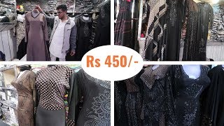 Download Bridal Burka, Designer Burka, Color Burka And Many More | Wholesaler And Retail Of Meena Bazaar Video