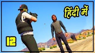Download GTA 5 Mafia #12 - Khel Abhi baki Hai | Hitesh KS Video