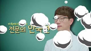 Download [K바둑 바둑비타민 시즌4] 48부 1회/ 안국현 프로 Video