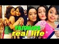 Download Real families of Saath nibhana sathiya characters , Real Age of saath nibhana sathiya cast Video