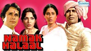 Download Namak Halaal - Amitabh Bachchan - Shashi Kapoor - Parveen Babi - Hindi Comedy Movie Video