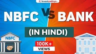Download NBFC vs Bank | NBFC और Banks में क्या फर्क है? NBFC Banking Awareness | NBFC in Hindi Video