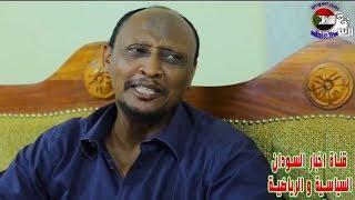 Download يوميات مواطن من الدرجة الضاحكة الحلقة 26 - الحياة شراكة 😂 🤣- دراما سودانية رمضان 2018 Video