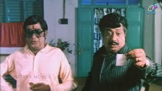 Download Enga Veetu Ramayanam Full Comedy | S.ve.Sekar | VK Ramasamy | Karthik | Best Comedy Collection Video