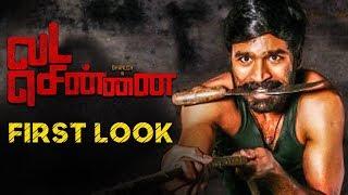 Download Vada Chennai Official First Look | Dhanush | Vetri Maaran | TK 959 Video