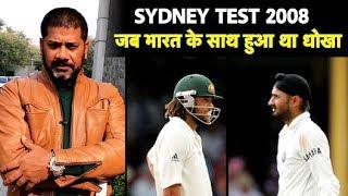 Download FLASHBACK MONKEYGATE: When India were Cheated & Robbed of Sydney Test 2008 I Vikrant Gupta Video