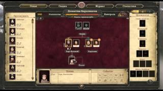 Download Total War Attila - гайд по политической системе для чайников Video