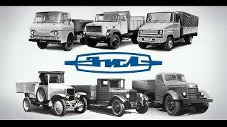 Download История грузовиков ЗИЛ: редкие и знаменитые Video