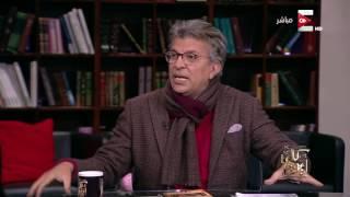 Download كل يوم - الفصل ما بين العلم والدين مع د. خالد منتصر Video