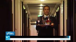 Download فنادق الأثرياء في فرنسا.. أسرار تقارب اللامعقول! Video