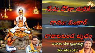 brahmam gari devotional songss Videos in 3GP MP4 4K HD