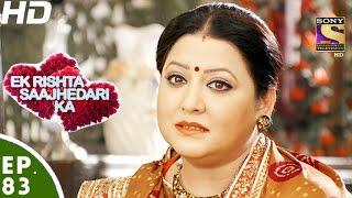 Download Ek Rishta Sajhedari ka - एक रिश्ता साझेदारी का - Episode 83 - 30th November, 2016 Video