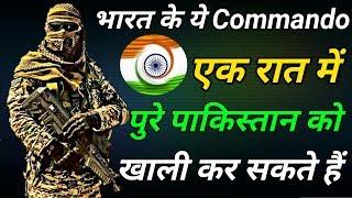 Download दुनिया की सबसे खतरनाक कमांडो फोर्स Marcos commando | World's Most Dangerous Commando Force Video