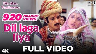 Download Dil Laga Liya - Full Video | Dil Hai Tumhaara | Preity & Arjun Rampal | Alka Yagnik & Udit Narayan Video