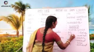 Download పద్యం ఎలా చదవాలి - ప్రతి పదార్థం (Top Level)    How to Read a Poem    10th Class Telugu Video