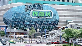 Download MBK Center Bangkok Guide - My Favourite Shopping Mall in Thailand Video
