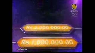 Download Who Wants to be a Millionaire? Sri Lanka (English) Intro Video