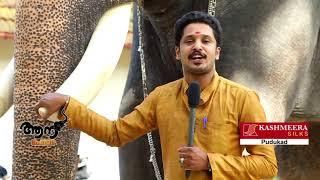 Download Chirakkal Kalidasan (aana peruma epi -28 ) Video
