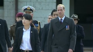 Download Prince William's First Visit to Japan Video