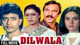 Download Dilwaala Full Movie | Mithun Chakraborty, Smita Patil, Meenakshi | Superhit 80's Hindi movie Video