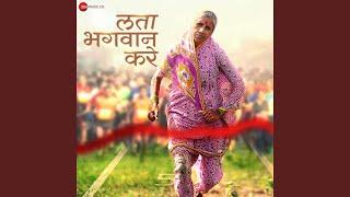 Download Jayache Kshithija Video