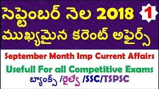Download September Month 2018 Imp Current Affairs Part 1 In Telugu usefull for all competitive exams Video