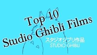 Download Top 10 Studio Ghibli Movies Video