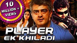 Download Player Ek Khiladi (Arrambam) Hindi Dubbed Full Movie | Ajith Kumar, Arya, Nayanthara Video