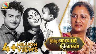 Download Gemini and Savithri - Who did what mistake : Vijaya Chamundeswari Interview Video
