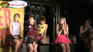 Download 南波一海のアイドル三十六房 Berryz工房 Video