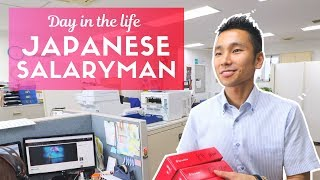 Download Day in the Life of an Average Japanese Salaryman in Tokyo Video