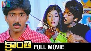 Download Kranthi Telugu Full Movie | Vadde Naveen | Sindhu | Super Hit Telugu Movies | Indian Video Guru Video