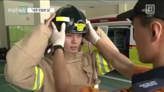 Download [더깊은뉴스]공시는 '지역 차별' 없잖아요 Video