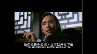 Download Duel, The 大決鬥 (1971) **Official Trailer** by Shaw Brothers Video