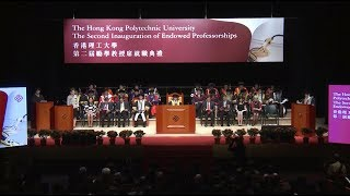Download The Second Inauguration of Endowed Professorships Video