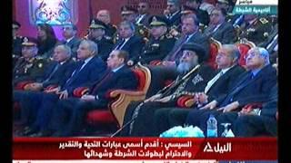 Download كلمة الرئيس عبد الفتاح السيسي Video