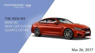 Download 2017 BMW M3 Detailing UK Video