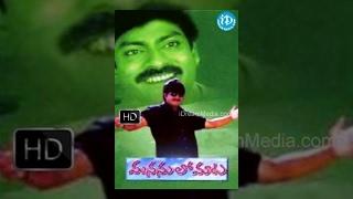 Download Manasulo Maata Telugu Full Movie || Jagapathi Babu, Srikanth, Mahima Choudhary || SV Krishna Reddy, Video