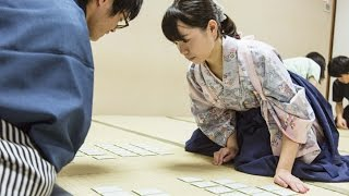 Download 【Keio Times】Martial Arts on a Mat—The Way of Keio Karuta Video