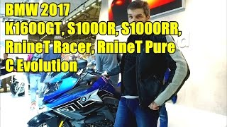 Download 2017 BMW K1600GT, S1000R, S1000RR, RnineT Racer, RnineT Pure Video