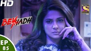Download Beyhadh - बेहद - Ep 85 - 6th Feb, 2017 Video