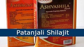 Download Patanjali Shilajit Sat Shudh | Product by Patanjali Ayurved Video