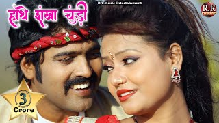 new nagpuri video 2013