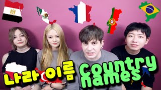 Download 데이브 [영어, 한국어, 일본어, 중국어 나라별 나라 이름 차이] Pronunciation difference between country names! Video