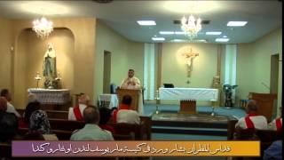 Download Mass Bishop Bashar Warda at St. Joseph 's Church London Auntaro Canada Video