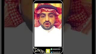 Download من هي سمر بدوي وما علاقتها بكندا ؟ Video