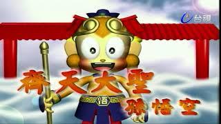 Download 齊天大聖孫悟空 第 06 集 Video