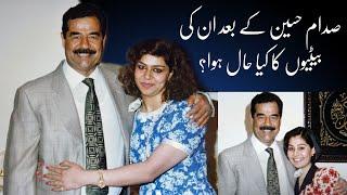 Download صدام حسین کی دو بیٹیاں آج کس حال میں ہیں Video